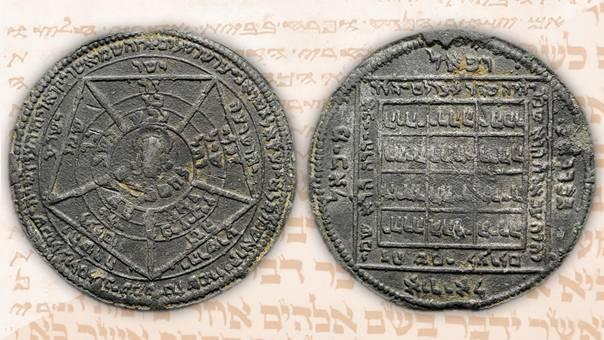 Fig. 1 | Medaglia ebraico cristiana ex asta Bertolami 101-2021, lotto 1554