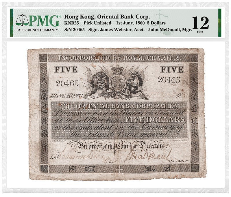 Prima banconota di Hong Kong