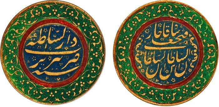 Coniata nella zecca iraniana di Tabriz, questa rarissima 5 tomani della prima metà del XIX secolo è stata anticamentesmaltata in verde, rosso e blu