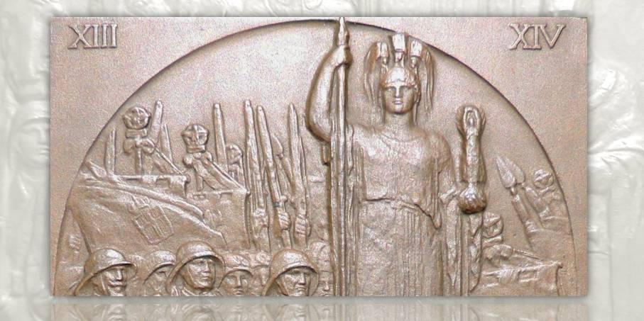 Roma elmata, stendardi legionari con lo stemma sabaudo e le aquile romane (e fasciste), fucili innalzati in segno di vittoria per la conquista dell'Etiopia nel 1936