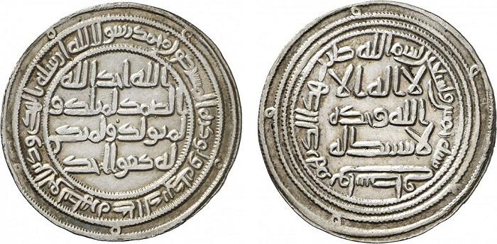 "Una delle prime monete arabe ""originali"": un dirhem in argento del califfo Abd al-Malik bin Marwan"